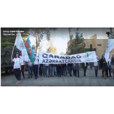 Флешмоб 'Карабах - это Азербайджан'